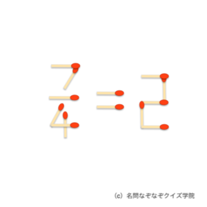 Q33 7/4=2