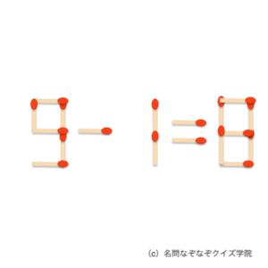 Q42 9-7=6