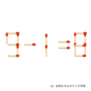 Q118 9+1=0?