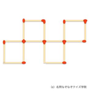 Q50 正方形4つ