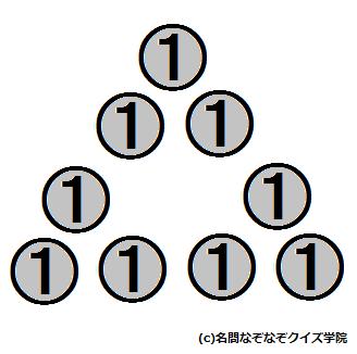 Q214 正三角形