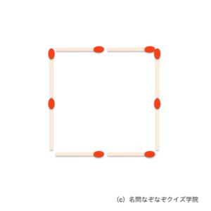 Q415 正方形を2つに