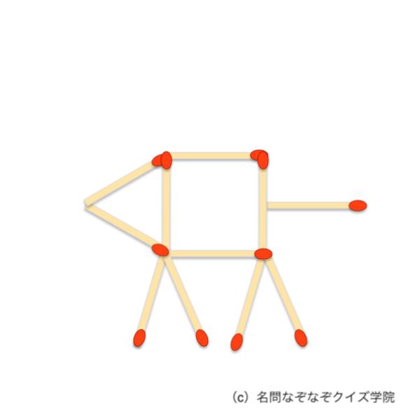 棒 問題 マッチ マッチ棒クイズ【全10問】 :